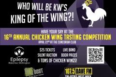 2015: Chicken Wing Fundraiser Postcard Ad